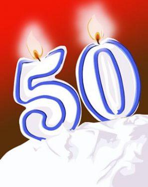 50 лет ИД ГУУ